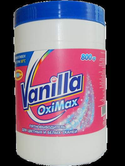 Perseus vanilla oxiMax пятновыводитель