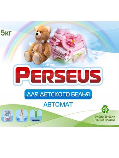 Perseus порошок для стирки детского белья