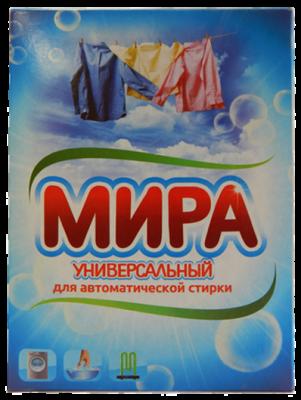 mira_universal