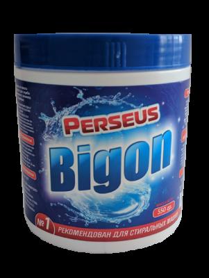 perseus_bigon